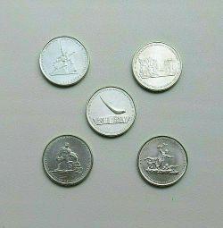 Юбилейные 5 рублей.