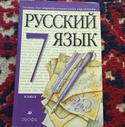 Rusă 7kl