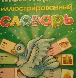 Dicționar englezesc pentru copii cu imagini