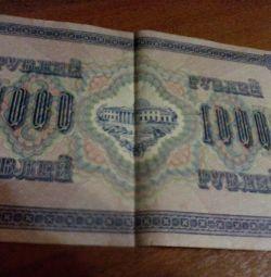 1917 mezhebi