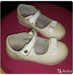 Παιδικά παπούτσια 25τ