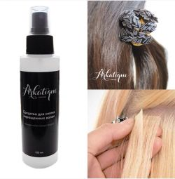Hair Extension Remover, 125 ml