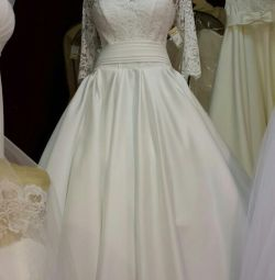 wedding new with satin skirt