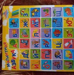 Μαγνητικό αλφάβητο
