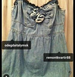 Топ корсетний новий розмір 44-46 джинсовий блакитний