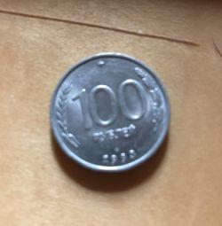 Монета ?