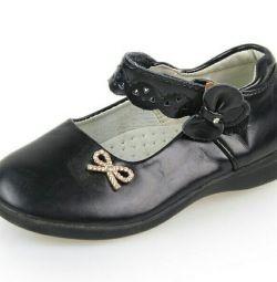 Νέα παπούτσια σελ. 28