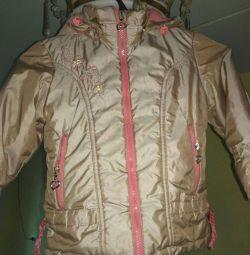 Куртка + Штани