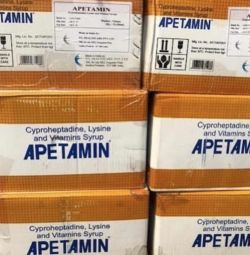 apetamin syrup 200ml available