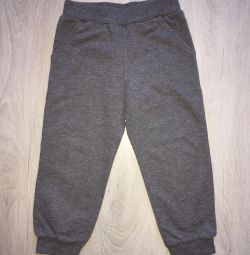 Oğlan için pantolon