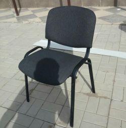 Продаються офісні стільці!