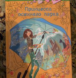 """Cartea """"Prințesa parcului de toamnă"""""""