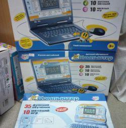 Υπολογιστής Παιδικό Νέο