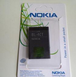 Μπαταρία Nokia BL-4CT