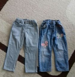 Pants for all 200rubley