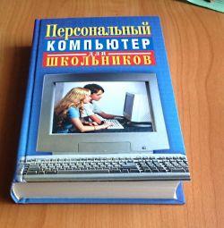 Tutorial.Computer yeni başlayanlar için yeni kitap