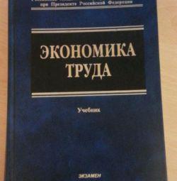 Economie a muncii sub. Ed. Volgina, Odegova