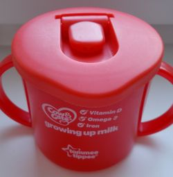 Mug-drinker red children.