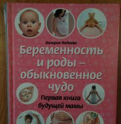 Cartea viitorilor mame