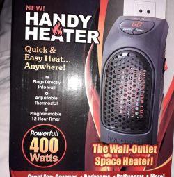 Partotivny heater. To the socket.