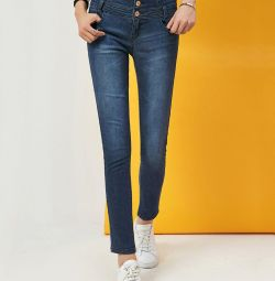 Jeans with high waist new.