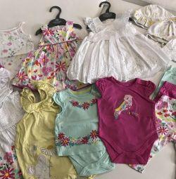 Un pachet de haine de la naștere până la 4 luni