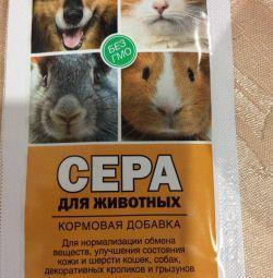 Hrana cu sulf pentru animale