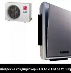 Air conditioning 2 sets.