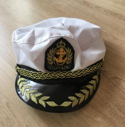 I will give a nautical cap for free