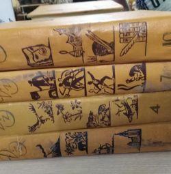 Children's encyclopedia 1958god.