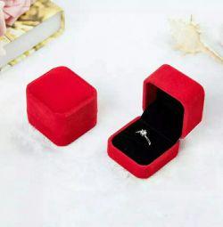 Νέο κουτί για δαχτυλίδια