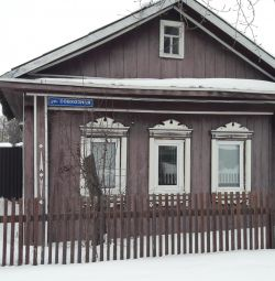 House, 36.3 m²