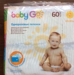 Пеленки Baby Go