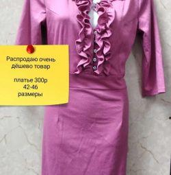 dresses 300r new