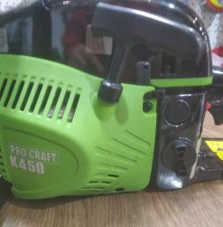 Chainsaw Prokraft 4.7 l / s