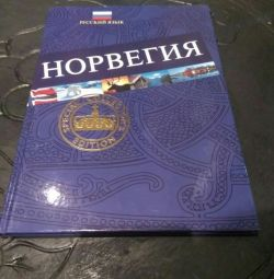 Book about norway