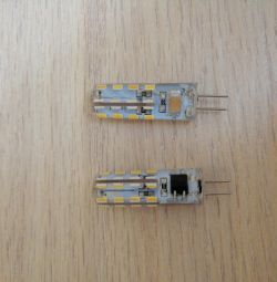 Bulb LED G4 220W 32leds