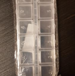 pilulă