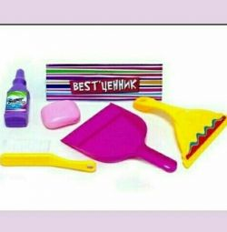 Children's cleaning kit