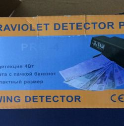 Currency authenticator PRO-4