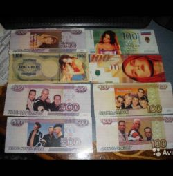 Bancnote, frumos lucios, 12x7cm