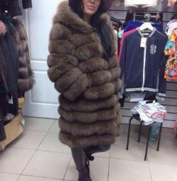 Available fur from natural fox fur