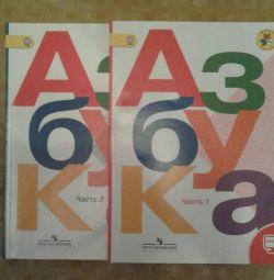 ABC 2 parts