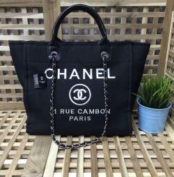Νέα τσάντα αγορών