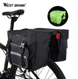 Τσάντα ποδηλάτου