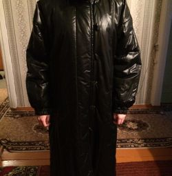 Sintepon coat