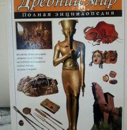 Enciclopedie completă
