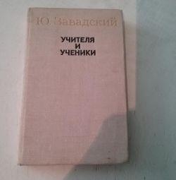 Y. Zavadsky