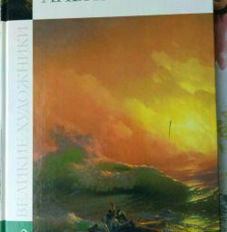 """Carte din seria """"Marii artiști"""" Aivazovsky."""