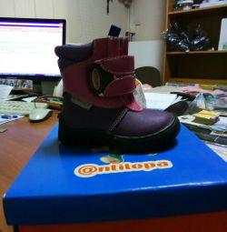 pantofi noi p.20 al firmei Antelope